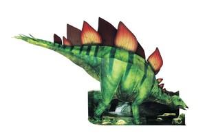 ペーパークラフト ステゴサウルス
