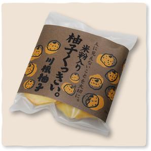 米粉入り 柚子くっきぃ 【1袋】ゆず入りクッキー