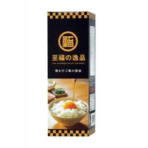 至福の逸品 卵かけご飯の醤油200ml