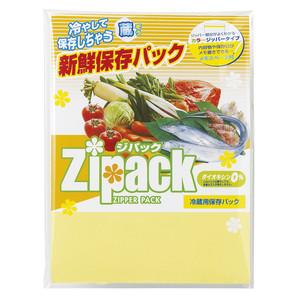 ジパック・新鮮保存パック3枚入