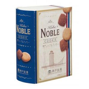 神戸ノーブルクッキー
