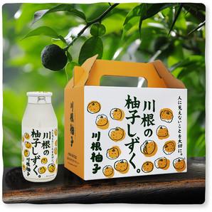 川根の柚子しずく 1箱[180ml×6本入り]