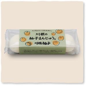 柚子まんじゅう 【1袋/3個入り】
