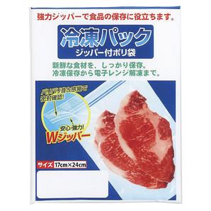 冷凍パックWジッパー5枚入