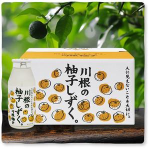 川根の柚子しずく 1箱[180ml×16本入り]