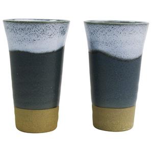 白波一味ビールカップペアセット