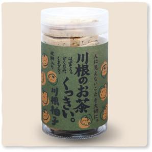 米粉入り 川根のお茶くっきぃ 【1ケース】