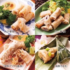 ベトナム 海鮮グルメ 4種セット