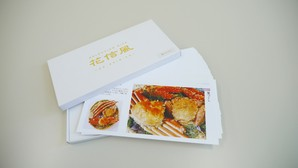 産直グルメ 選べるギフト 花  -HANA-【のし・包装対応無料!】10,500円