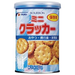 ブルボン 缶入ミニクラッカー