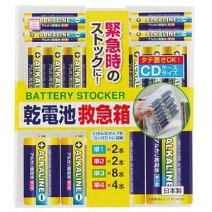 乾電池の救急箱