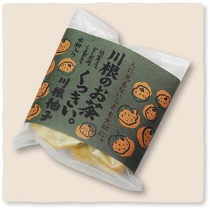 米粉入り 川根のお茶くっきぃ 【1袋】お茶の葉入りクッキー