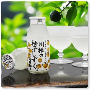 川根の柚子しずく 【1本/180ml】