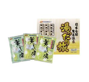 湯ったり旅3包(草津・有馬・道後)