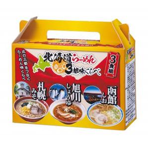 北海道らーめん三都味比べ3食組