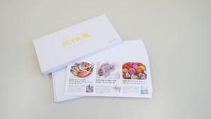 産直グルメ 選べるギフト 暦 -KOYOMI-【のし・包装対応無料!】5,500円