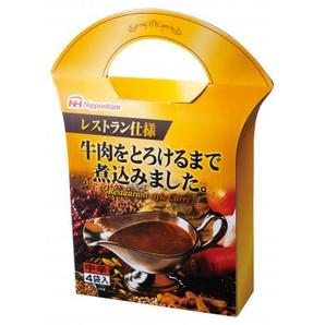 ニッポンハムレストラン仕様カレー(中辛)