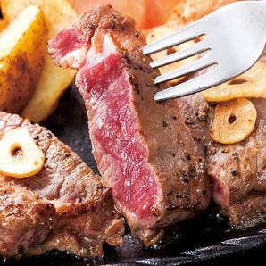 オージービーフ ブロック肉2種セット