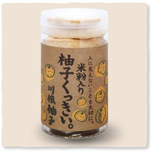 米粉入り 柚子くっきぃ 【1ケース】